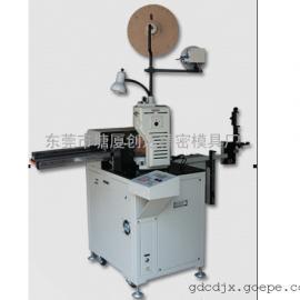 全自动单头端子机 单头裁线剥皮扭线单头压着端子单头双线端子机