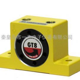 GT-8气动在涡轮振动器