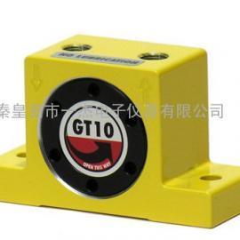 GT-10气动在涡轮振动器