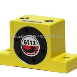 GT-13气动涡轮振动器