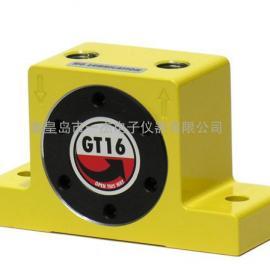 GT-16气动涡轮振动器