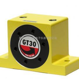 GT-30气动涡轮振动器,料仓振动器