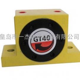 GT-40气动涡轮振动器
