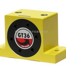 GT-36气动涡轮振动器
