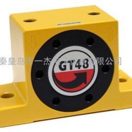 GT-48气动涡轮振动器