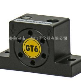 GT-6 气动涡轮振动器 仓壁气动振动器