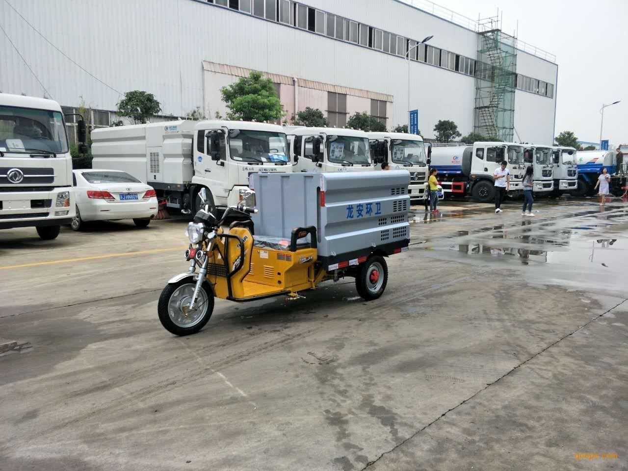 电动三轮高压冲洗车厂家+价格