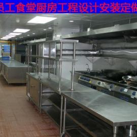 陵水不锈钢厨具加工厂