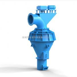 供应 煤磨动态选粉机生产厂家 煤磨动态选粉机价格