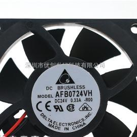 台达AFB0724VH 7025 24V 0.33A 7CM变频器双滚珠散热风扇