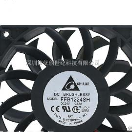 DELTA台达FFB1224SH 12025 24V 0.63A 12CM大风量变频器散热风扇