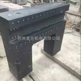 大理石机械加工件 苏州六鑫岩机械构件定做