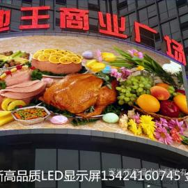 深圳室外广场彩色大屏幕生产厂家LED电子屏厂家