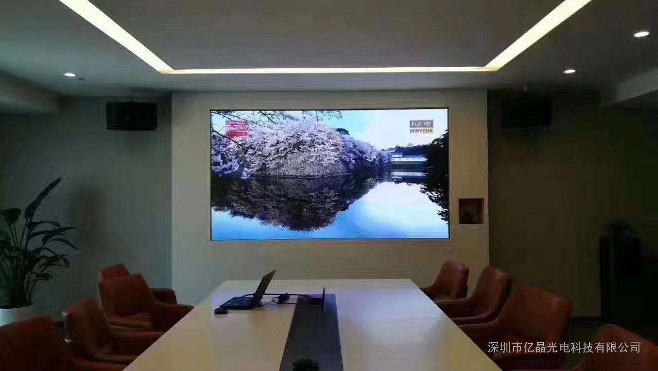 室内高清晰全彩LED显示屏,小间距P2LED大屏幕高亮度PDP播放