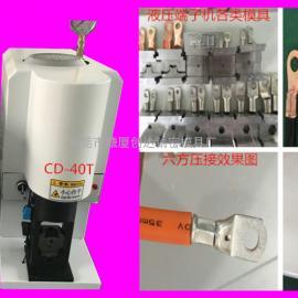 新能源设备源头厂家 液压铆接机 冷压端子机 充电桩压接机油压机