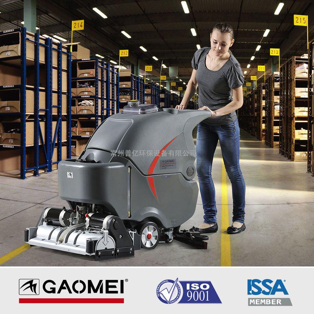 高美GM56BT全自动手推式洗地机 常州洗地机厂家直销