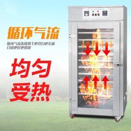 热销多用型蔬菜水果烘干机 中药材烘干设备 腊肠腊肉食品干燥机