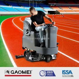 高美洗扫一体机GM110BTR80 驾驶式洗扫吸一体机 工厂车间用