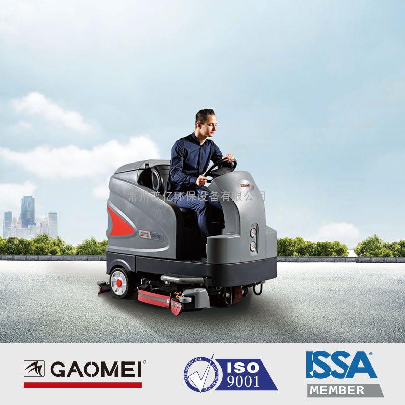 高美大驾式洗地车工厂物业 驾驶式洗地机驾驶式大型洗地机GM160