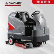 物业工厂车间保洁用驾驶式洗地机-高美驾驶式大型洗地机GM230