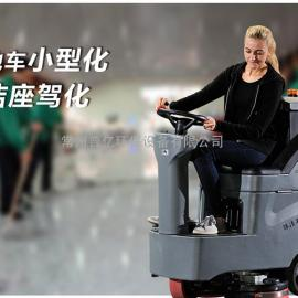高美GM-MINI驾驶式洗地机大车间清洁用洗地机