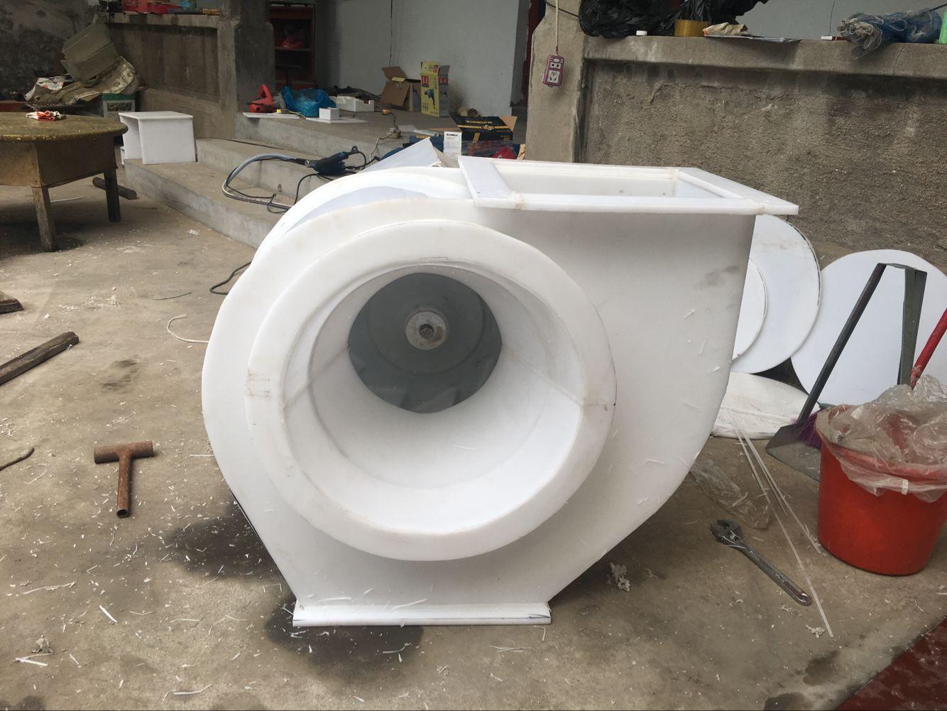 聚丙烯防腐离心风机 聚丙烯离心风机 聚丙烯风机