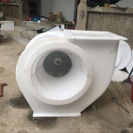 4-72型防腐风机pp塑料风机pp防腐风机 pp风机 塑料风机