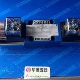 北京华德AF6EA30B型压力表开关AF6EA30B/Z63