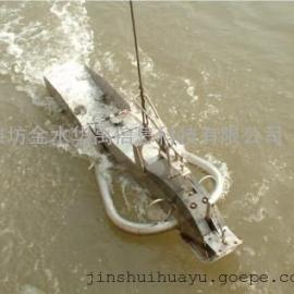 金水华禹HY901推移质泥沙采样器