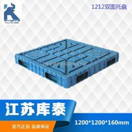 广汉吹塑托盘 物流托盘 胶卡板1212