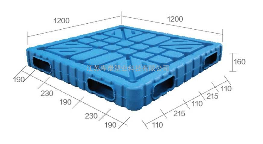 常州防潮塑料垫板双面吹塑托盘1212