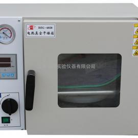 小容积台式真空干燥箱DZG-6020