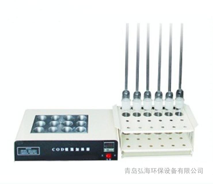 HH-901A型数显COD恒温加热器(COD消解仪)