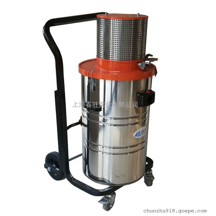 气动防爆吸尘吸水机AIR-800EX气源式工业吸尘器铝屑粉末吸尘器