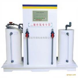 高效光谱多功能杀菌消毒设备二氧化氯发生器可用于医疗 食品加工