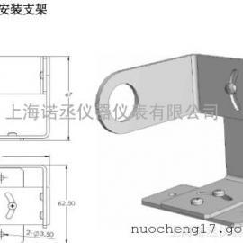 批发国产 非接触式测温 在线式红外测温仪 IL-ASTL84 0-500℃