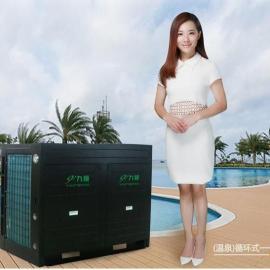 九恒WGR-100循环式热泵,高效耐用!自动卸压!