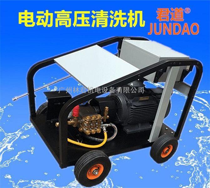 专业生产打塔吊高压清洗机350-500公斤压力