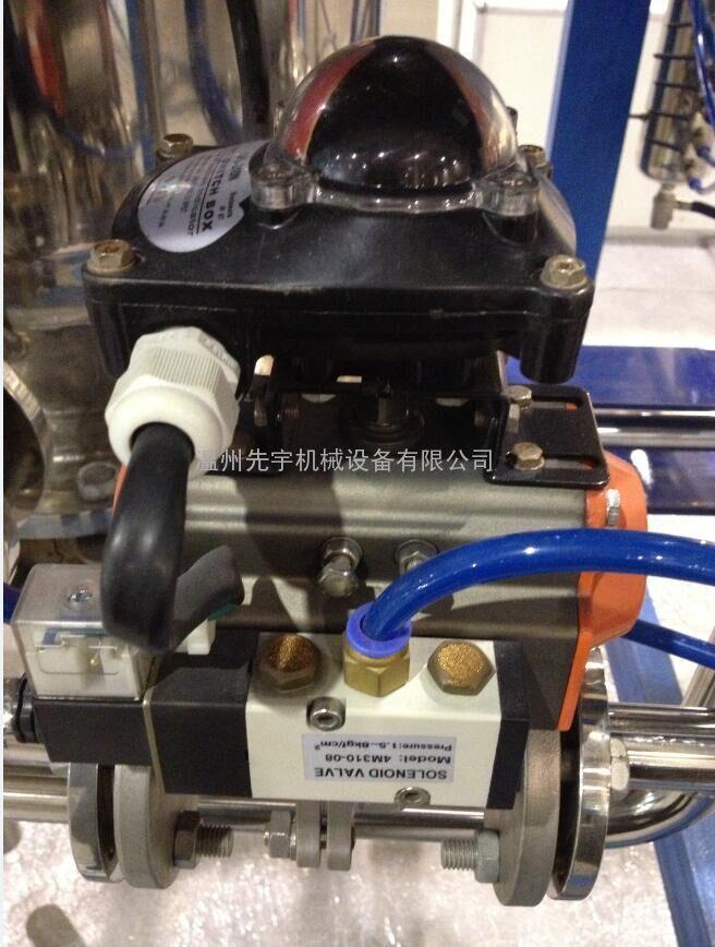 法兰连接气动不锈钢球阀DN50 Q641F-16P