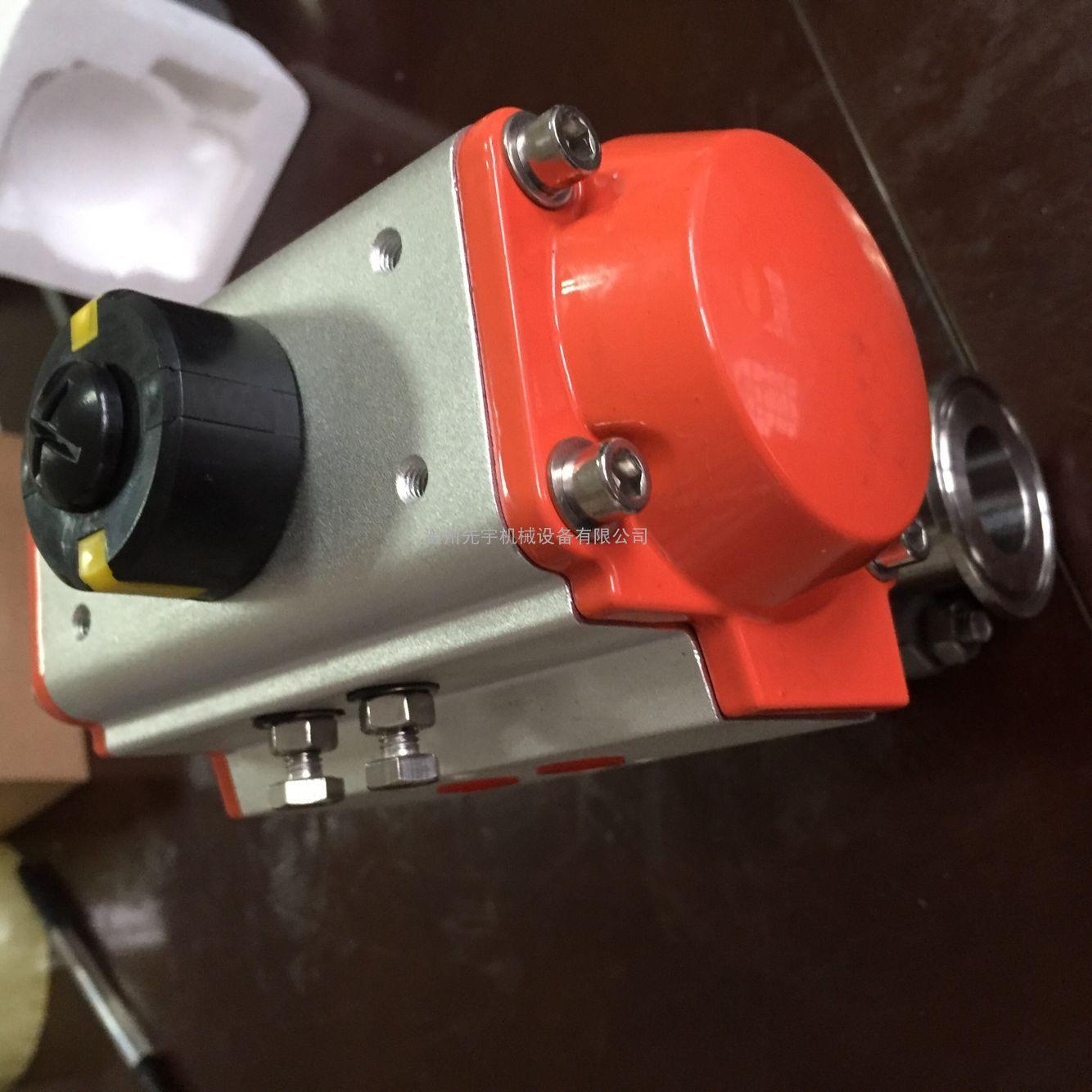 供应三段式不锈钢气动球阀 Q681F-16P