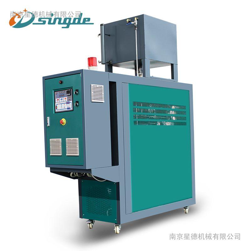 导热油加热炉,南京星德机械有限公司