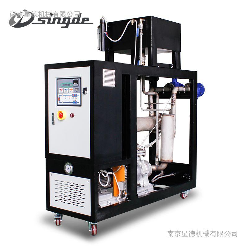 电加热锅炉_南京星德机械有限公司