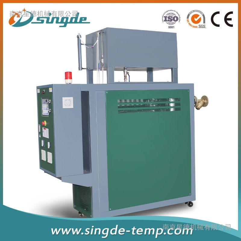 电加热油锅炉_南京星德机械有限公司