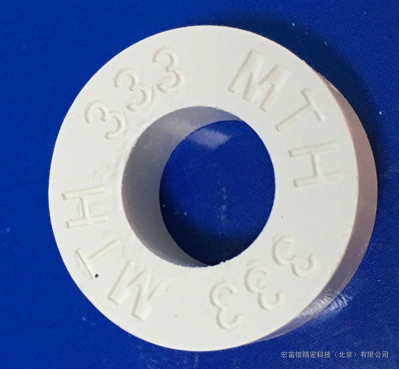 测温环、窑炉用测温环、美国测温环、ferro测温环