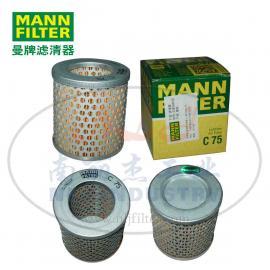 MANN-FILTER(曼牌滤清器)空气滤芯C75