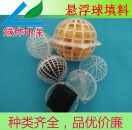 多孔球悬浮填料