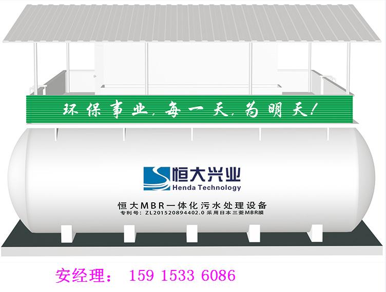 卫生急救站医疗废水处理一体化设备