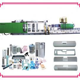 专业生产塑料家电外壳设备 家电外壳注塑机