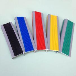 L型水泥楼梯PVC软质防滑条 PVC材质单色防滑条