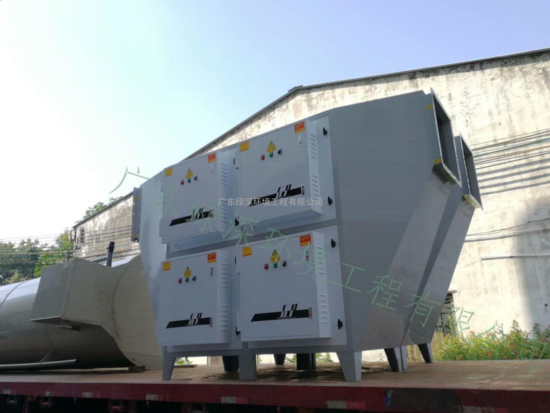 UV光解废气净化绿深环境20000风量有机废气光氧催化废气处理设备